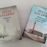 Los libros de Julia Navarro